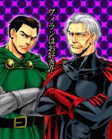 Magneto and Dr.Doom by akatsukiayako