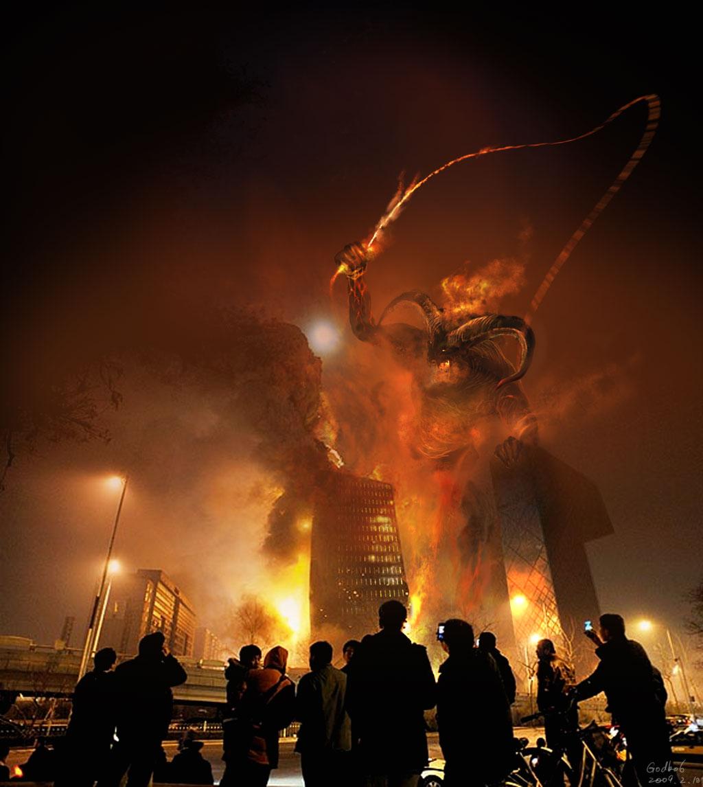 CCTV FIRE by godbo6