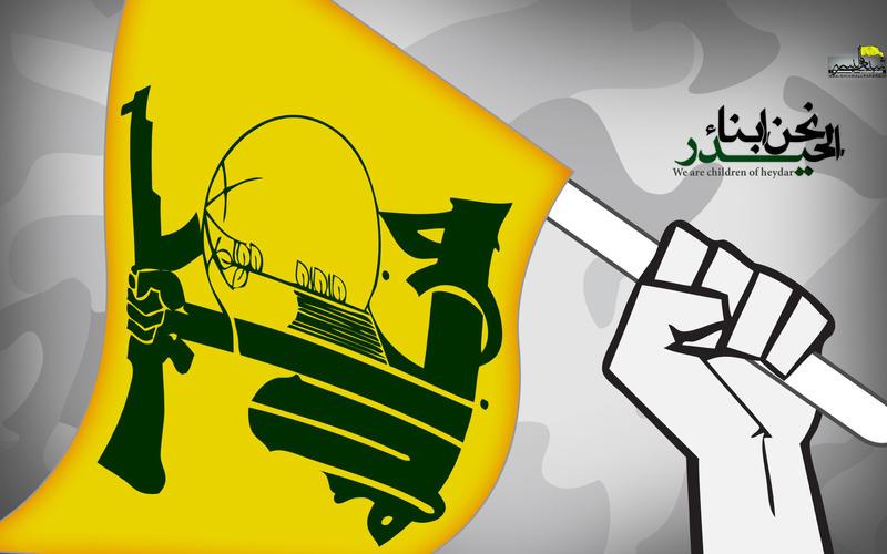Hizbullah neden hedefte?