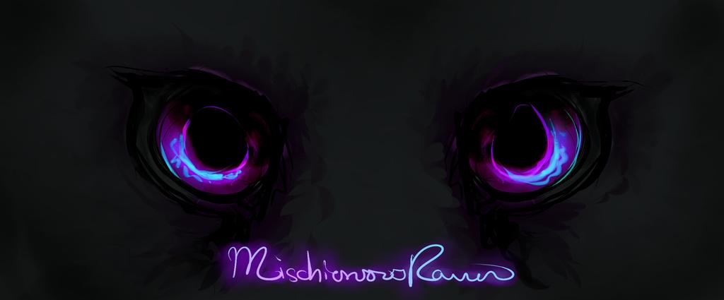 Stare by MischievousRaven