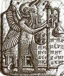 Lov Babylonian Cthulhu 2