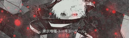 Tokyo Ghoul by YataMirror