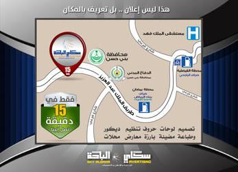 Address map by gemyjams