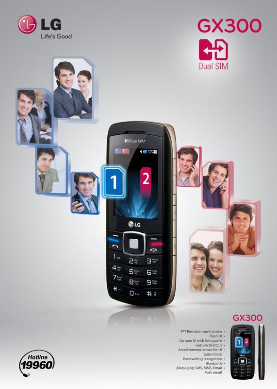 Игры для телефона lg gx300