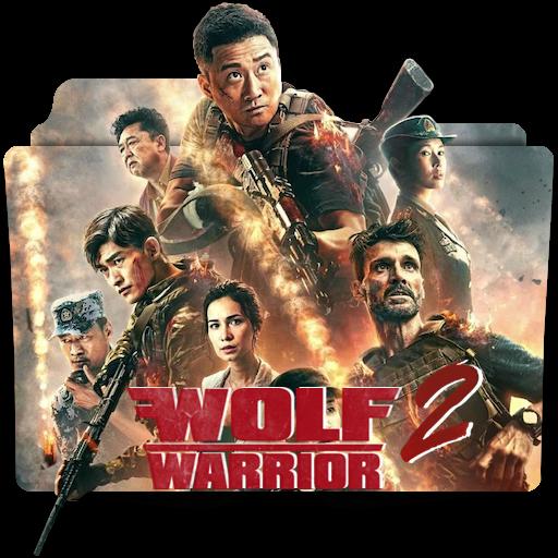 Wolf Warriors 2 2017 V6s By Ungrateful601010 On Deviantart