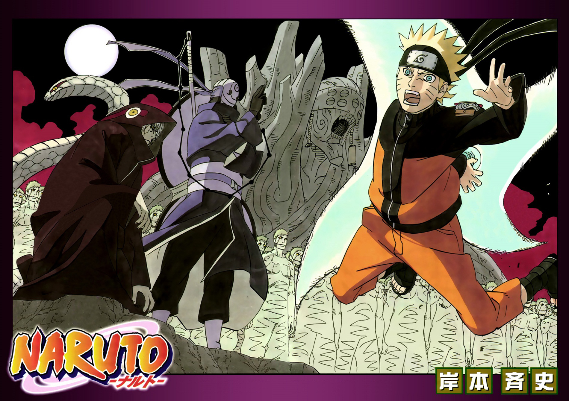 Naruto 520 Cover by johnny182ee