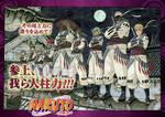 Naruto 567 Cover