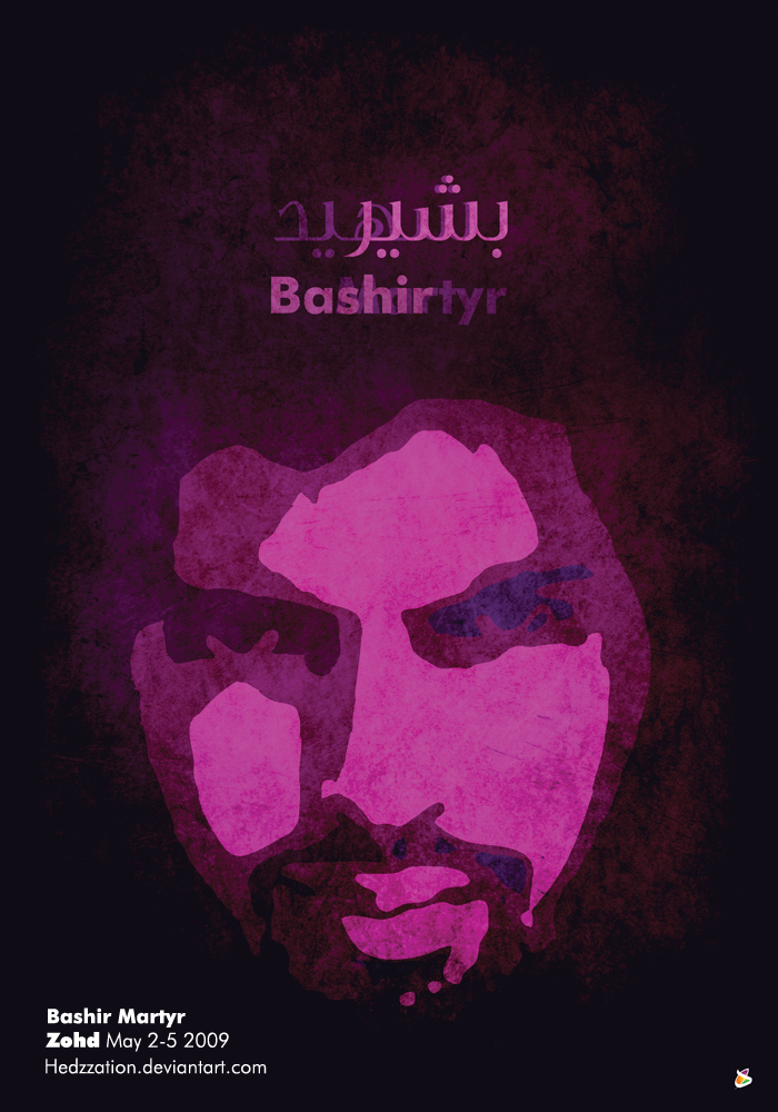 Bashir by HeDzZaTiOn
