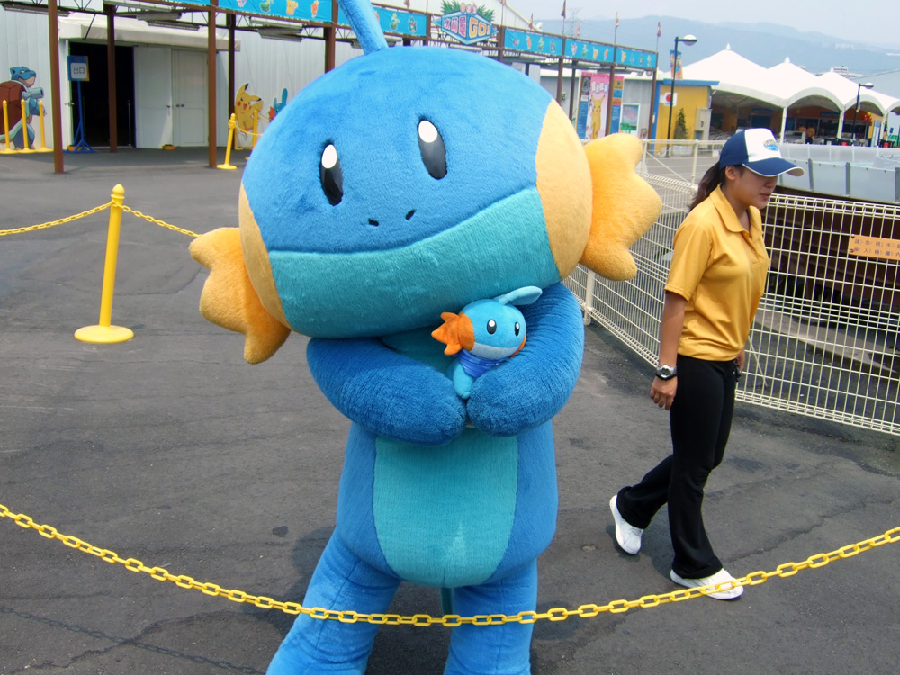 Mudkip with Mudkip by POKePARK