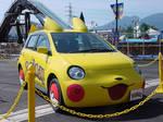 Pikachu Car 1