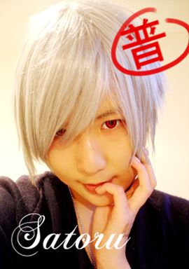 satoru-13's Profile Picture