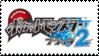 pokemon black version 2 stamp by sable-saro