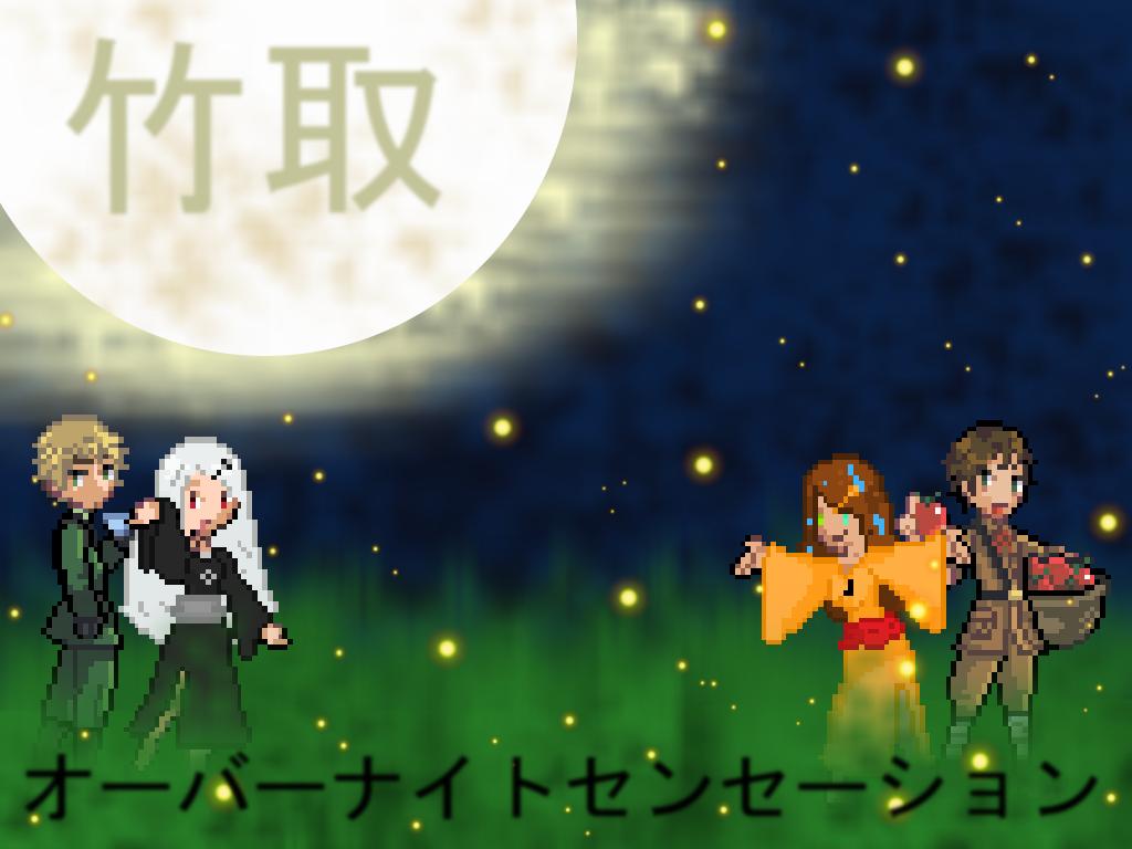 Taketori Overnight Sensation [WAC] by LuckyJiku