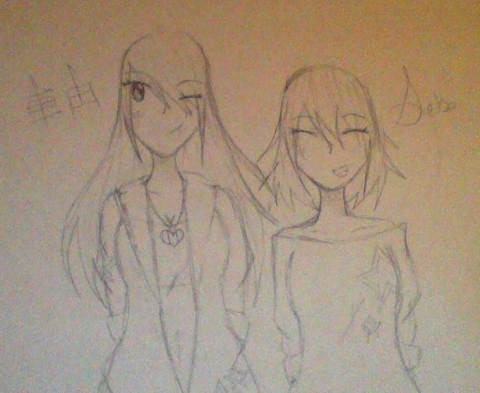 Jiku and Sebo - Jabberwocky Jabberwocka by LuckyJiku