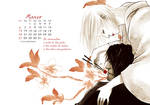 Calendar 2011: Mars
