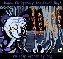 OILD: Frost Tiger wallpaper by jazaaboo