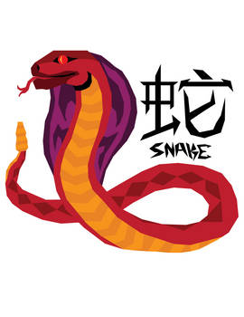Simple Character Design: Snake