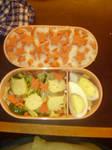 Bento Box No.2 by themidnightclear