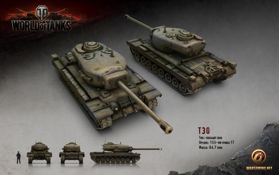 T30 Heavy Tank by jdh92296