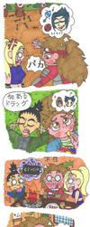 SasukeXChoji - Tumescent Turmoil by Abrigedfoamy