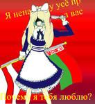 Free Belarus
