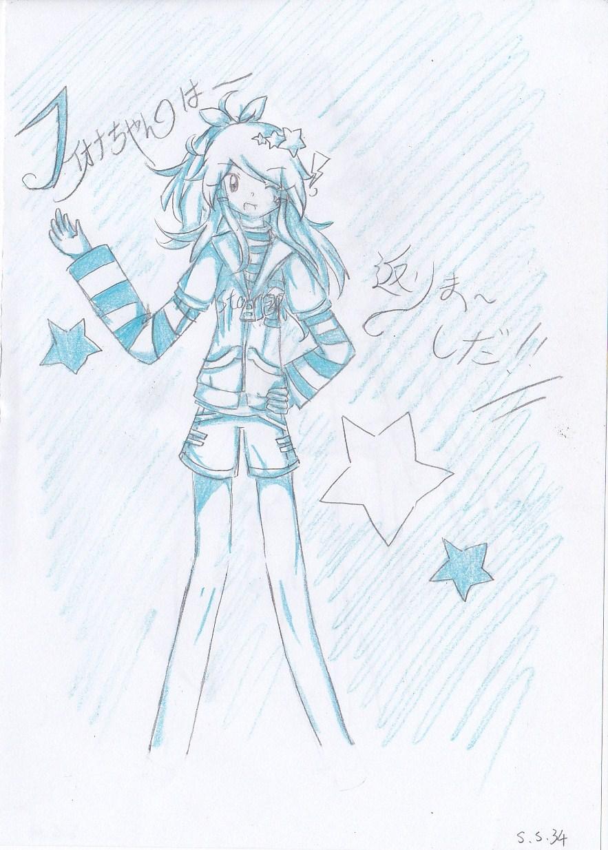 Secret-Sherry34's Profile Picture
