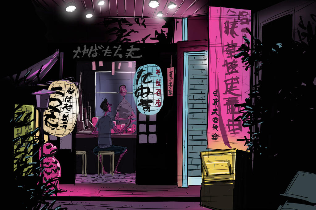 Japanese Bar by RecsFX