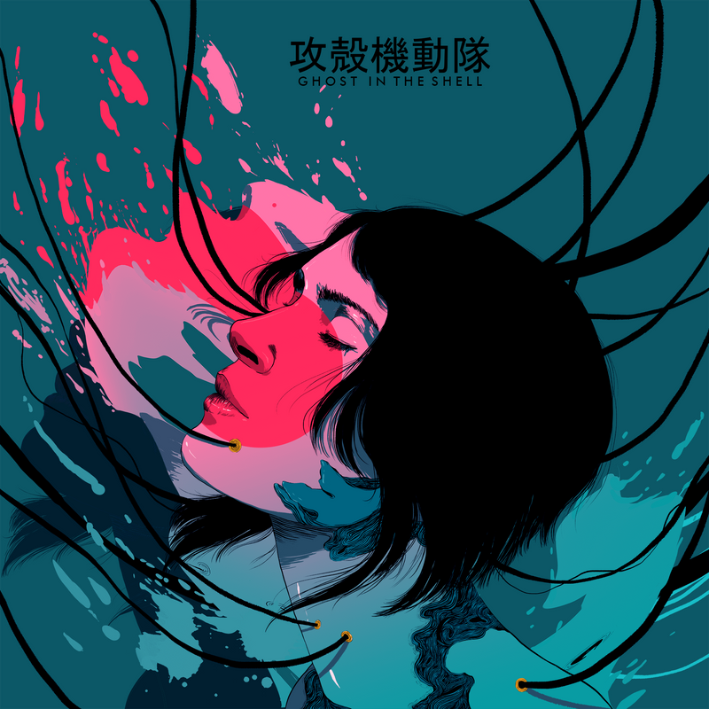 Ghost In The Shell by alterlier