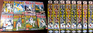 Ginga Collection: GDW Specials