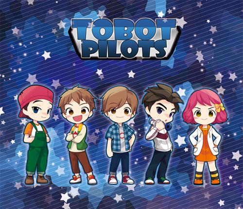 Hasil gambar untuk tobot anime