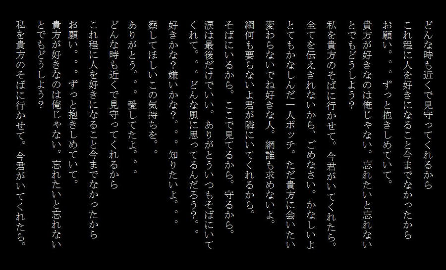 Japanese Calligraphy Wallpaper Japanese Message Wallpaper by