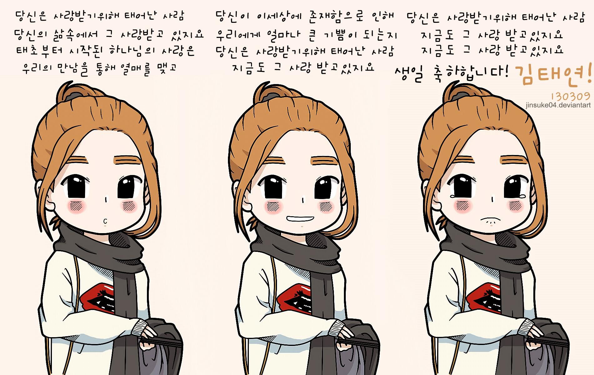 D 5 Advance Happy Birthday Kim TaeYeon by jinsuke04 on DeviantArt