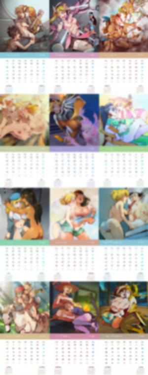 72H LEFT TO FUND THE MERCY CALENDAR by poly-m
