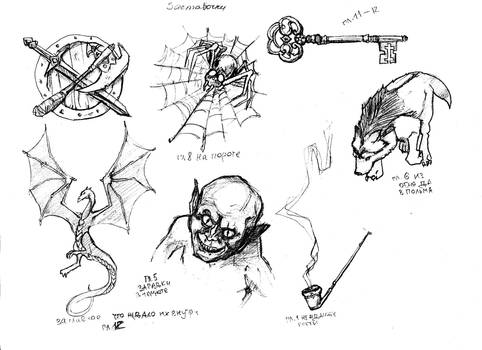 Ilusration`s for The Hobbit book