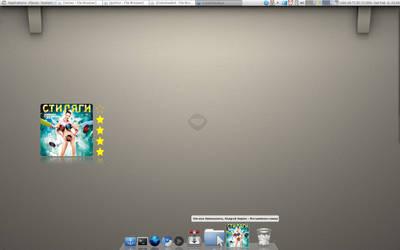 desktop 06.02.2010 by cahr-g