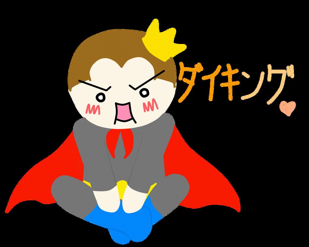 hissatsugirl's Profile Picture