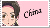 Hetalia: China by Wesker-Chick