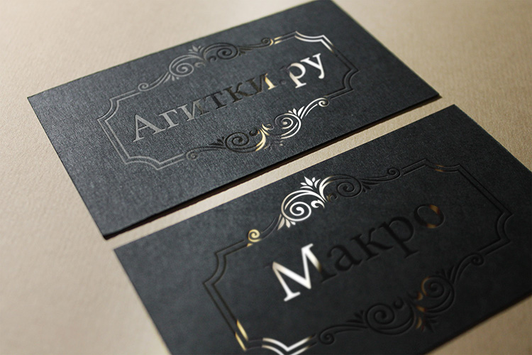 Business card mock up for free by assadbabil on deviantart business card mock up for free by assadbabil reheart Gallery