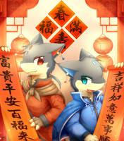 Chinese New Year by ffxazq