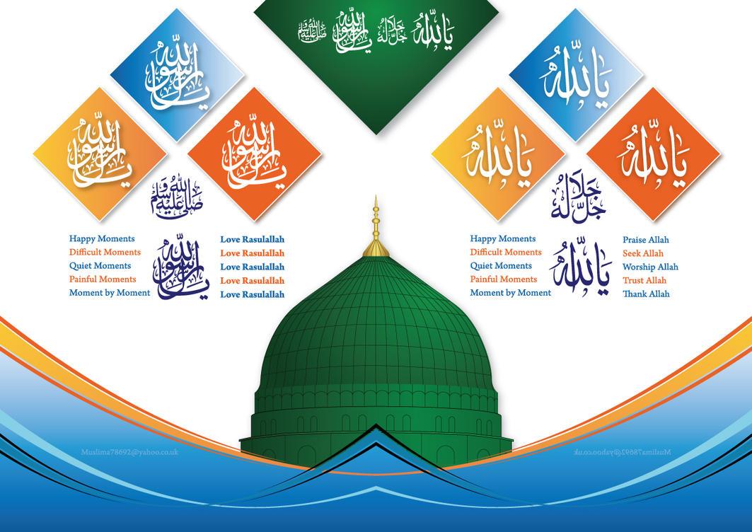 Yaa Allah Yaa Rasulallah by Muslima78692