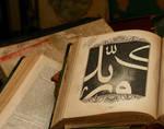 Glory be to Allah B by Muslima78692