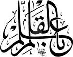 Teaching by Muslima78692