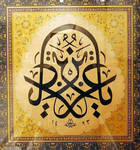 Allah, The All-Mighty by Muslima78692