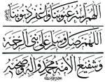 Dua'a -prayer- by Muslima78692