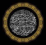 Read by Muslima78692