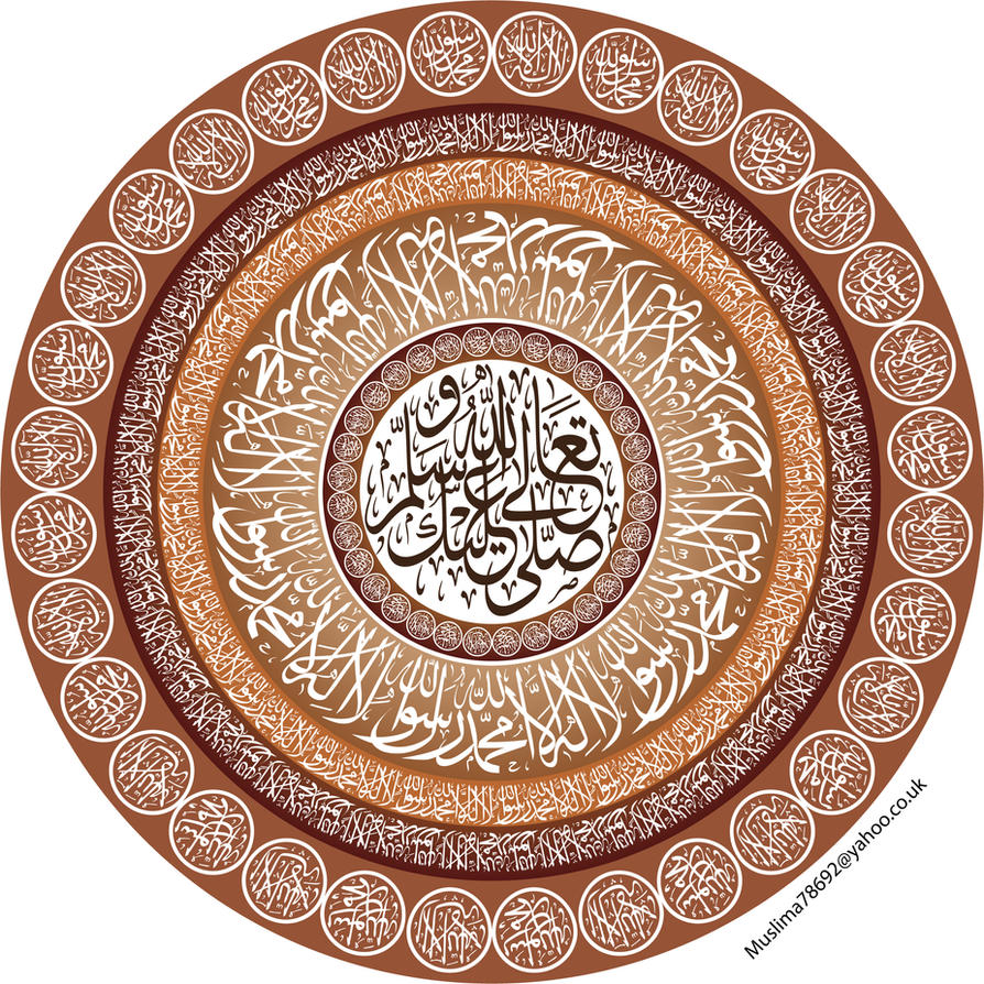 Kalimah circles by muslima78692 on deviantart Why is calligraphy important to islamic art