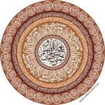 Kalimah Circles