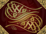 Al-Wadood by Muslima78692