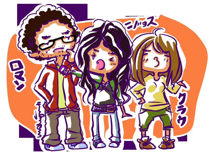kyoudai :: vc :: by makiyan