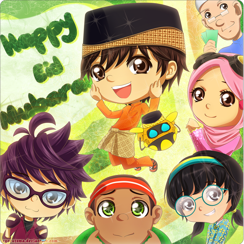Eid Mubarak By Ryocutema On DeviantArt